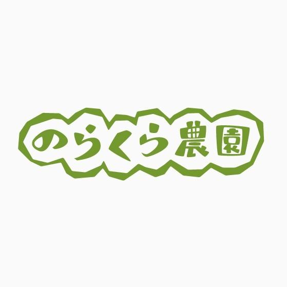norakura-typo