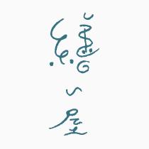 tsukuroiyaw_0