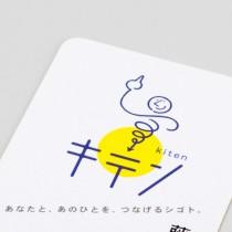 kiten_01