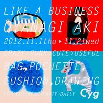 likeabusiness_00