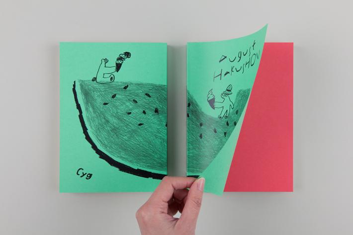 工藤陽之「八月のくしゃみ」記念ブック