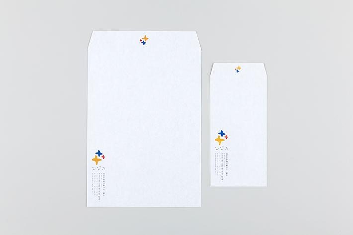 NPO法人響生 封筒