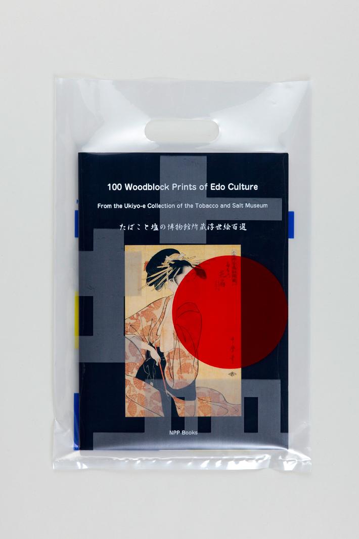 たばこと塩の博物館 バッグ