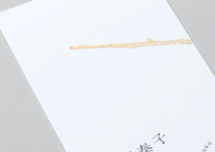 藤岡泰子 名刺
