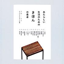 kankeimaru_dm00